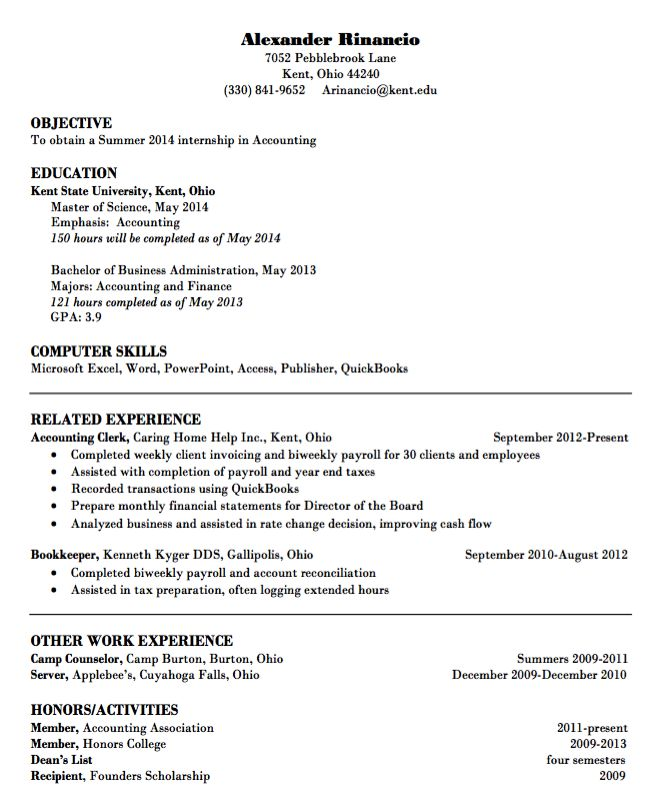 Example Resume Accounting -    resumesdesign example - resume for accounting internship