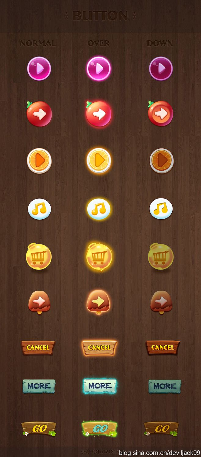 GameUI/icon/logo/GUI... Found on -http://wonderpiel.com/