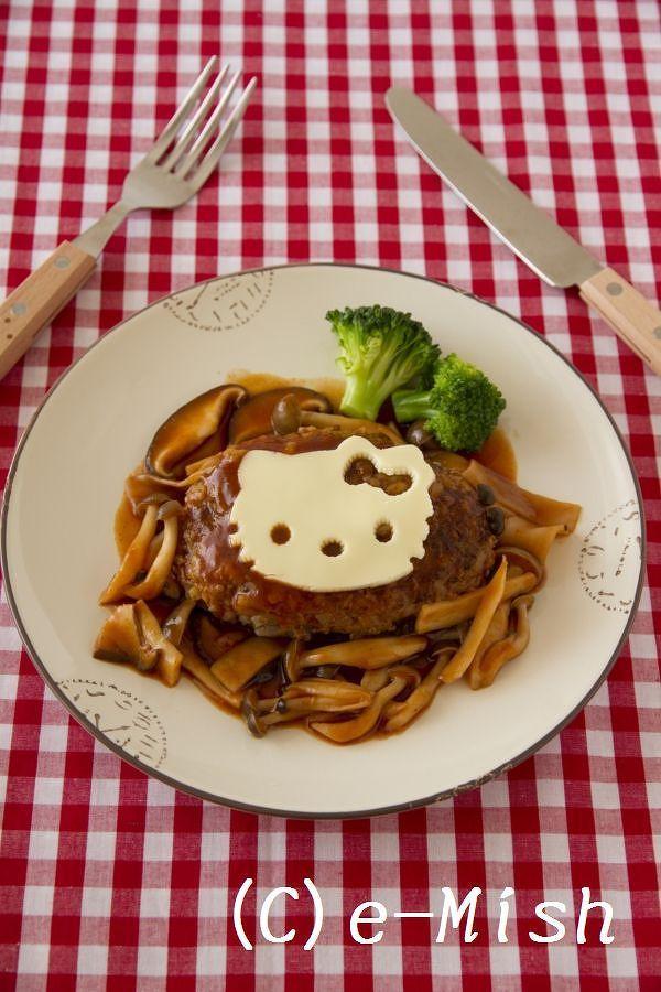 キティちゃんのデミチーズごハンバーグ by 柴田真希 | レシピサイト「Nadia | ナディア」プロの料理を無料で検索