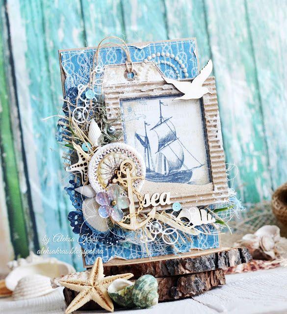 Handmade by Aleksa Kras: Морская открытка с шейкером. Пошаговый МК