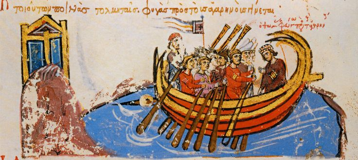 Thomas the Slav flees to the Arabs (Fol. 29v)