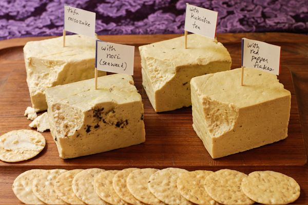 "Tofu Misozuke - aged ""cheese"""