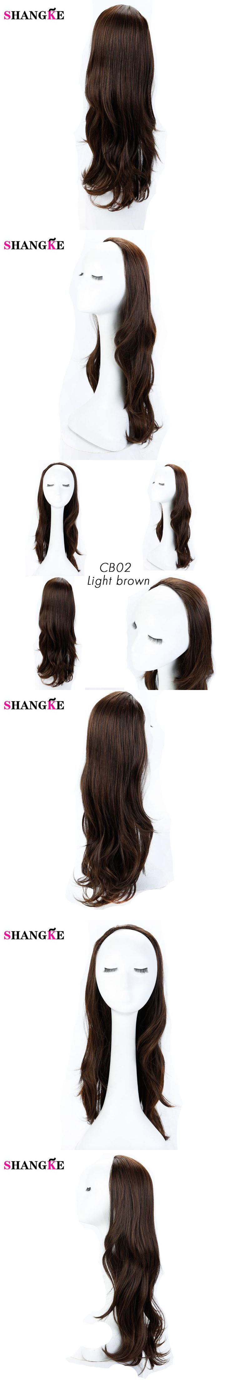 SHANGKE Synthetic Half Wigs 3/4 Hair High Temperature Fiber wigs Long Wavy Headband Wigs For American European Daily Use & Party