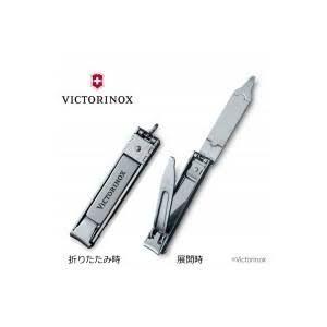ビクトリノックス VICTORINOX 8.2055.CB [ネイルクリッパー] - Google 検索