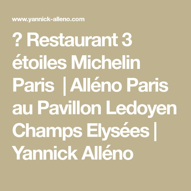 → Restaurant 3 étoiles Michelin Paris   Alléno Paris au Pavillon Ledoyen Champs Elysées   Yannick Alléno