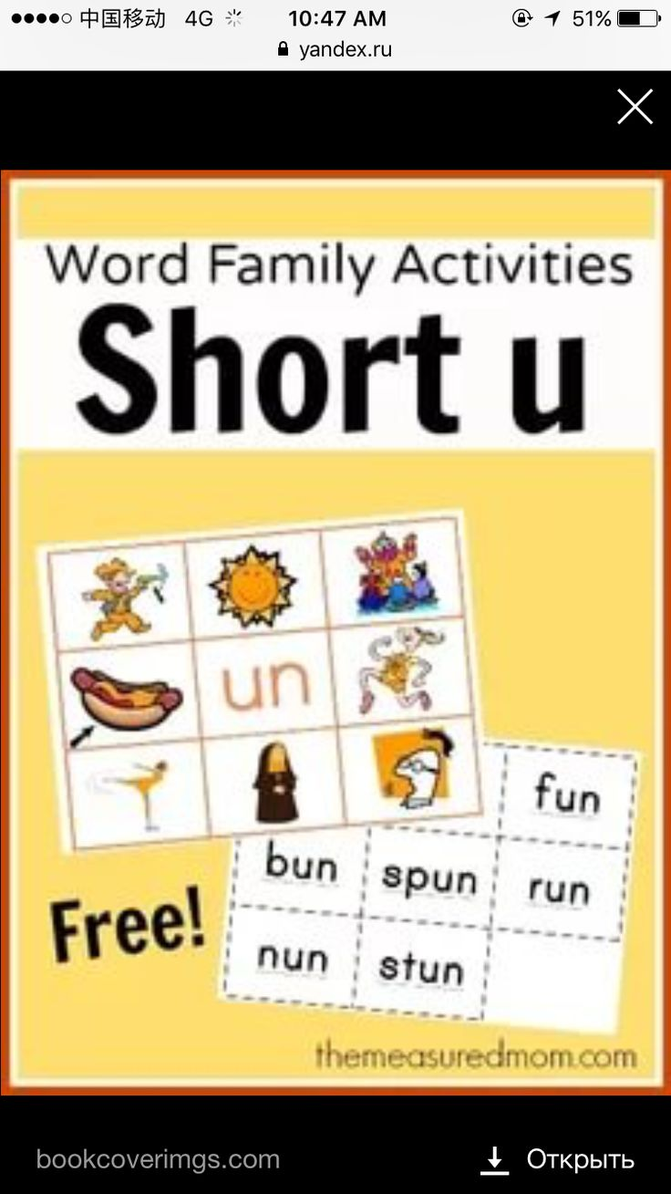 81 best English images on Pinterest   2nd grades, Elementary schools ...