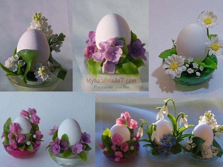 Украшение пасхальных яиц. Лучшие идеи и мастер-классы
