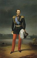Alexander II (1818 - 1881). Son of Nicholas I and Charlotte of Prussia. He succeeded his father as Tsar.