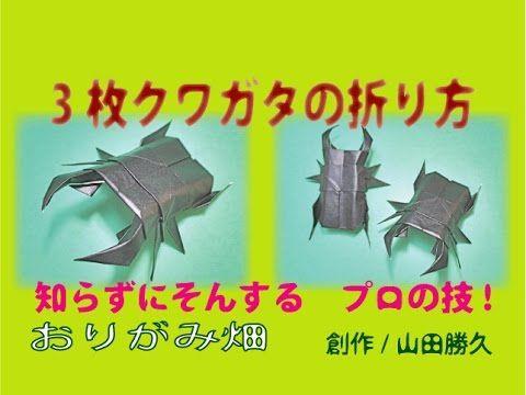 バラ 折り紙 折り紙 カメラ 作り方 : jp.pinterest.com