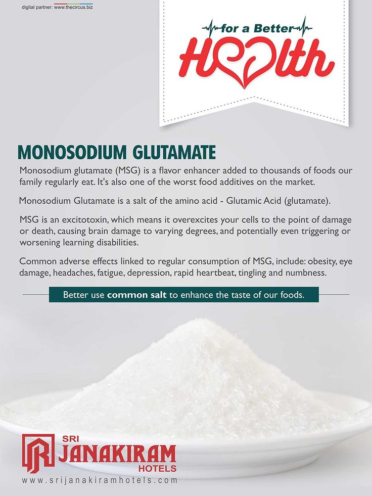 MSG - Flavour Enhaser is a type of salt, used in many Chinese foods & fast foods. It stimulates the taste at high level but it is very dangerous for our health. Please concern it before consume it.  #srijanakiram #health #MSG #Flavour #enhanser #salt