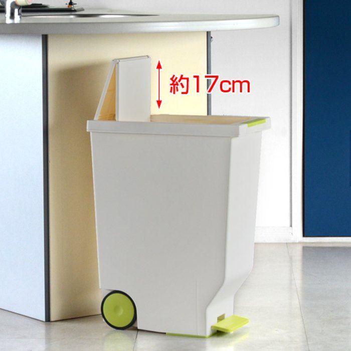 楽天市場 ゴミ箱 ペダル スライド ペダルペール 45l ふた付き