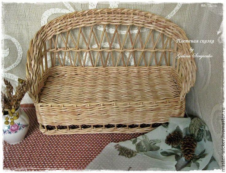 Купить Диванчик плетеный для кукол. - бежевый, пшеничный, светло-коричневый, диванчик, диван для куклы