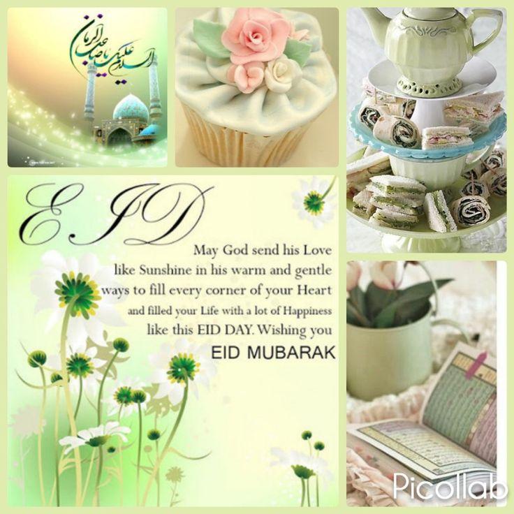 Eid Mubarak  Eid ul fitr  Greetings Eid ul fitr