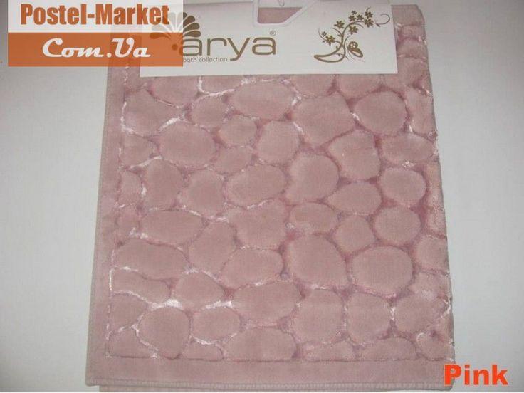 Коврик для ванной Arya Cakil розовый. Купить Коврик для ванной Arya Cakil розовый в интернет магазине Постель маркет (Киев, Украина)