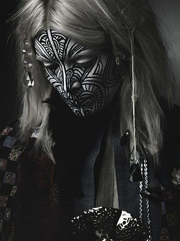 Fever Ray   The Tripwire