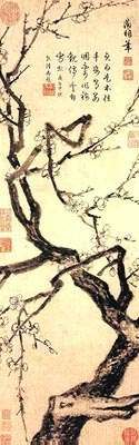 ЭНЦИКЛОПЕДИЯ КИТАЯ - Раздел 14 - Китайская живопись - отражение истории - Живопись - Литература, искусство, архитектура... - Культура и мировоззрение - Китай: Остальное - Китай