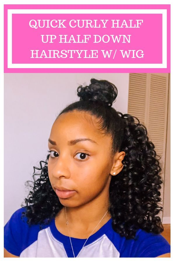Quick Curly Half Up Half Down Hairstyle