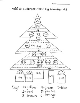 Christmas Tree Addition & Subtraction Color By Number