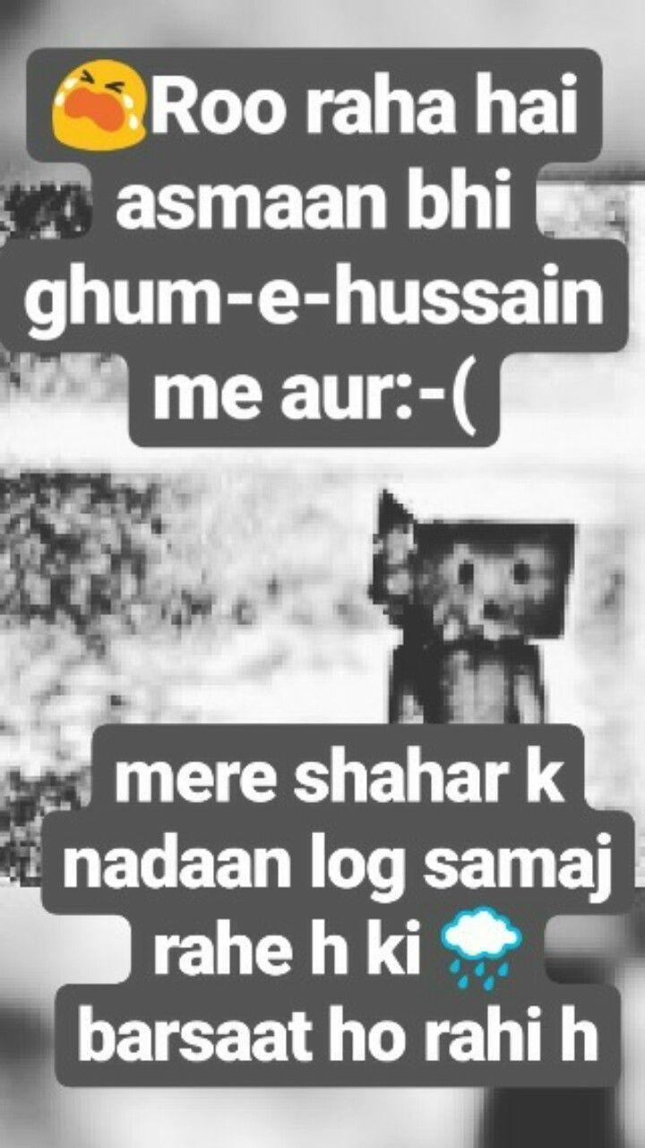 Pin by heena tasleem on Islam Ali quotes, Muharram