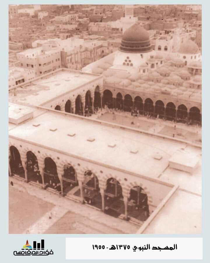 اللهم صل وسلم وبارك على سيدنا محمد وعلى آله وأصحابه أجمعين Islamic Heritage Muslim Pray Islamic Pictures
