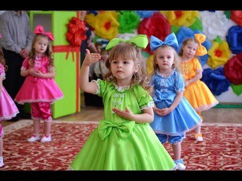 Dansul păpușilor - YouTube