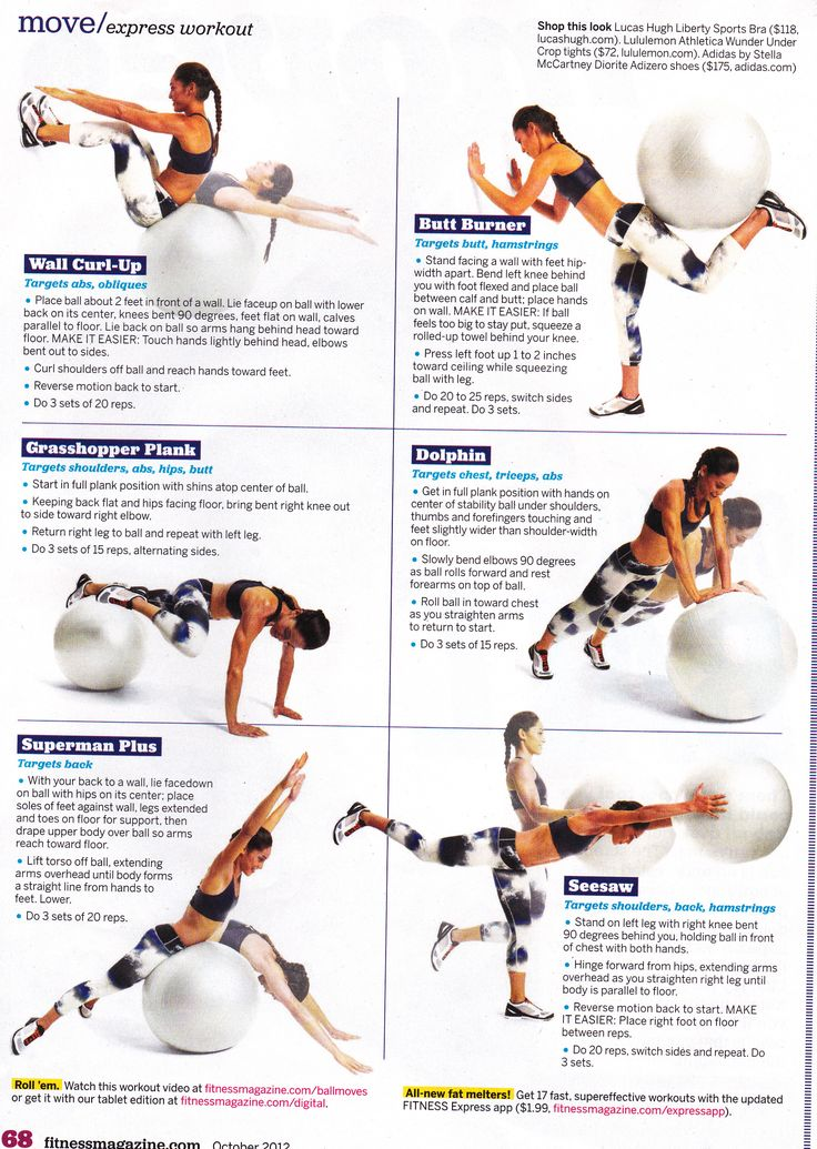 Exercise ball #healthy #workout