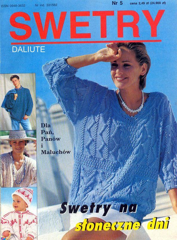 Журнал: Swetry №5,9 1996 - Вяжем сети - ТВОРЧЕСТВО РУК - Каталог статей - ЛИНИИ ЖИЗНИ