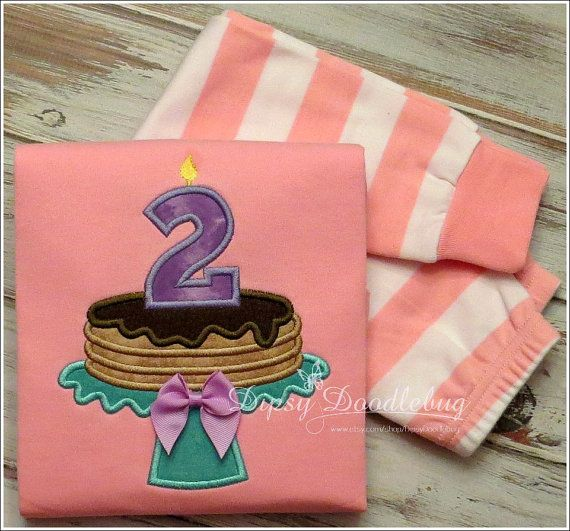 Pancakes and Pajamas Birthday Party Pajamas for by DipsyDoodlebug, $35.00