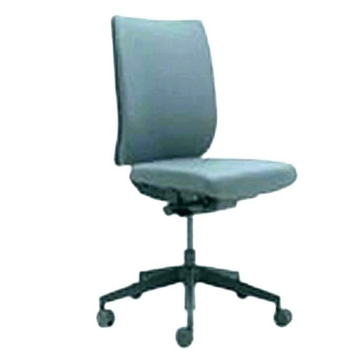 Chaise Bureau Conforama Chaise Bureau Conforama Luxury Conforama