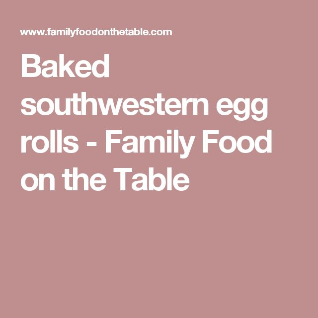 Baked southwestern egg rolls - Family Food on the Table
