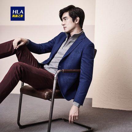HLA / Hailan home Tingjiang woolen suit 2017 autumn new casual suit male