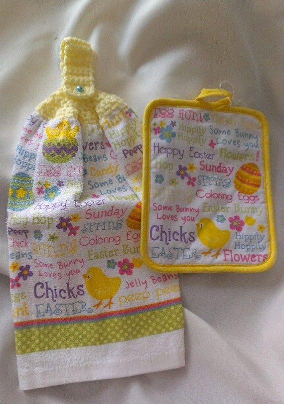 Hey, I found this really awesome Etsy listing at https://www.etsy.com/listing/184127217/easter-crochet-hanging-hand-towel-set