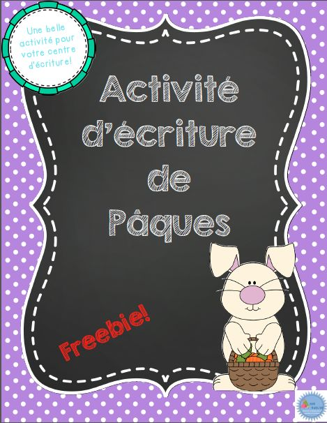 French Freebie! Easter writing activity/Activité d'écriture de Pâques