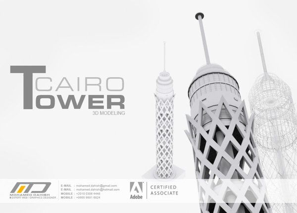 Cairo Tower by M. Dahish, via Behance