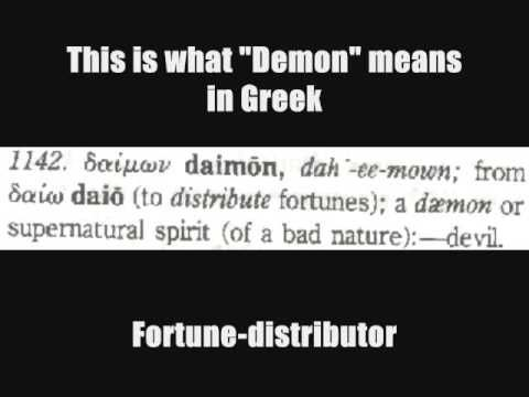 """What does """"god"""" mean?  #god #gad #demon #fortune #fortunedistributor #troop #strongs1408 #strongs1409"""