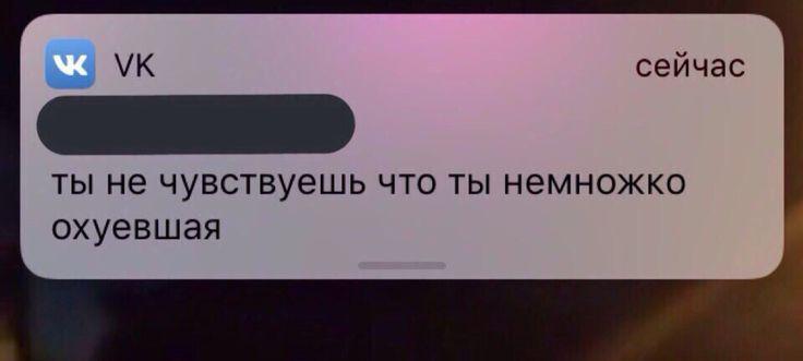 Пин от пользователя Starovoitov Maksim на доске Сохры ...