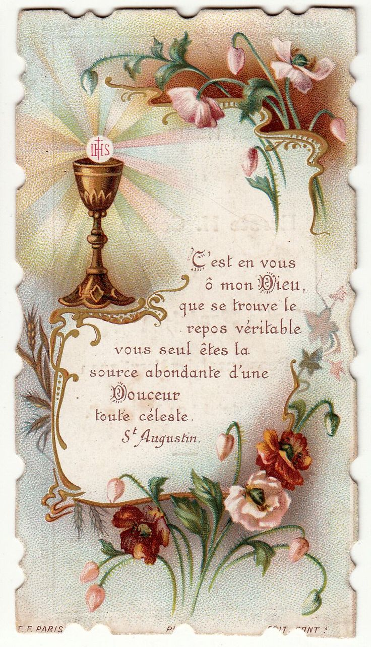 Antique French Holy prayer card First communion souvenir. Circa 1906. Size : 6 x 11 cm LINK to convert in inches You received exactly the old card of this photo! About Holy cards All our holy cards are antique or vintage. They are stamped usually on paper or hand made painted Every card is like a miniature picture, see all details!