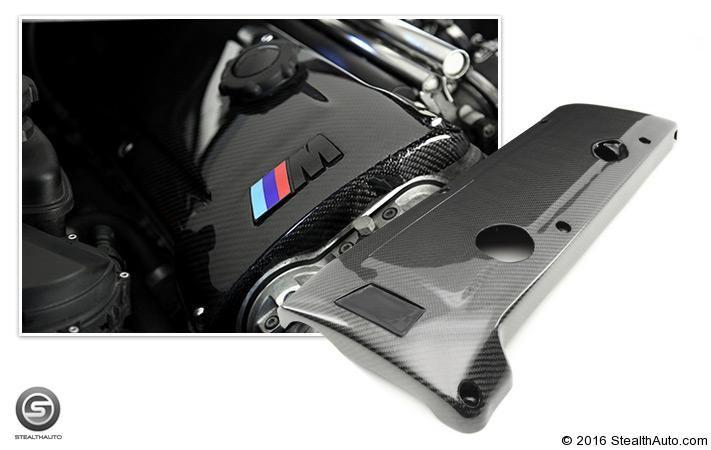 - - Carbon Fiber Engine Cover - Photo #1