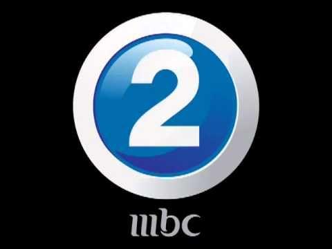 جدول أفلام قناة إم بي سي 2 اليوم الاحد 15 12 2019 Retail Logos Lululemon Logo Logos