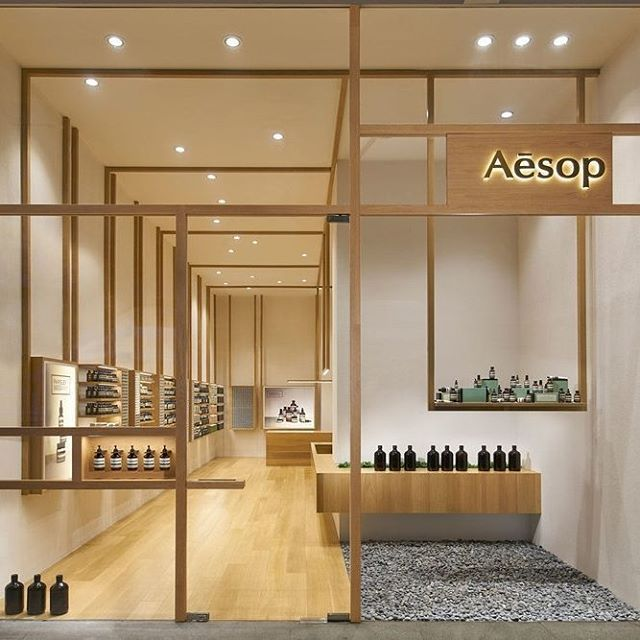Aesop Store Designed By Russell U0026 George, Housed Within The Large Suburban  Westgate Retail Centre.