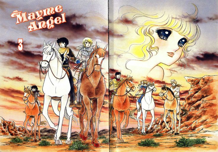 Mayme Angel - Yumiko Igarashi - one of the 'candy' series, set on the wild west town -  This is a bedstory-like manga with a little bit of adventure, for kids 5-12 year old =p