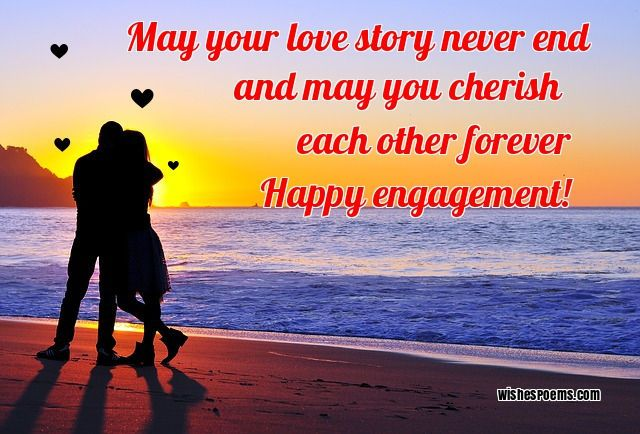 Engagement Wishes and Congratulations