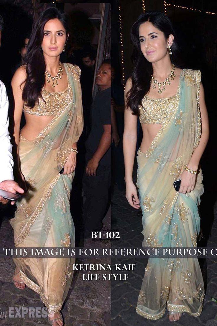 Katrina Kaif Cream Net Latest Bollywood Saree