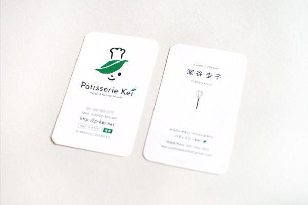 Patisserie Kei Namecard by masaomi fujita, via Behance