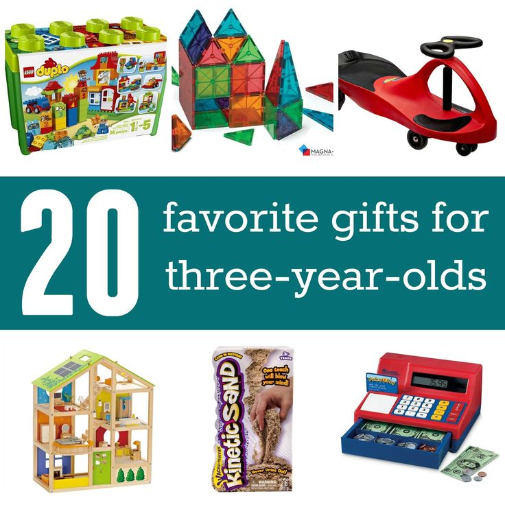 Favorite Gifts For 3-year-olds