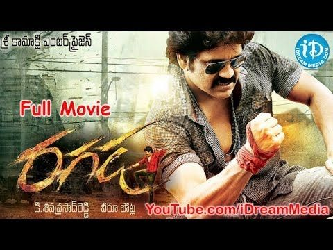 Ragada is a Tollywood action film directed by Veeru Potla. The film stars Nagarjuna Akkineni, Anushka Shetty and Priyamani. The film was released on 24 December. 2010 and dubbed into Tamil as Vambhu. The movie was a box office hit.