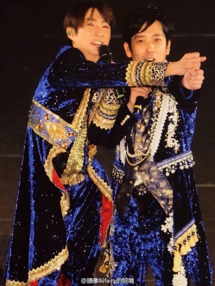 Aiba and Nino