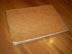 Рукопись - Библейские уроки для детей