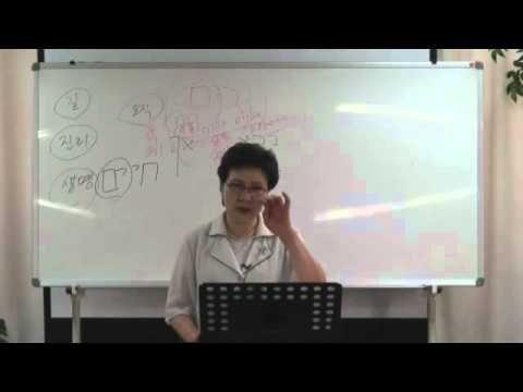 삶배움터 의미문법 고급과정 7 이민영목사 - YouTube