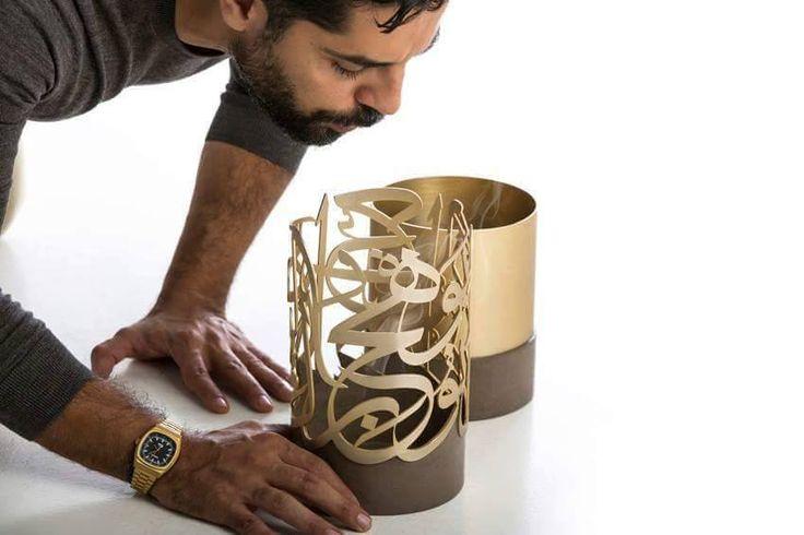 Iyad Naja, Lebanese Artist.